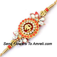 productPamper Your Brother By Sending This Rakhi ( Please Note That In Case Of Non-Availability Of A Certain Product We Will Substitute The Same With A Suitable Product Of Equal Or Higher Value As Per Prices On The Website. The Products Under This Category Needs To Be Accompanied With The Other Products.)
